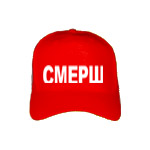 SMERSH Cool Russian Cap in red