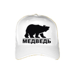BEAR Russian emo Cap