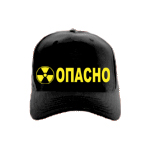 DANGER - Radiation! Russian Cool Cap