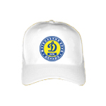 Dynamo Kiev Ukrainian football Club Cap