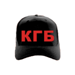KGB Russian Secret Police Cap