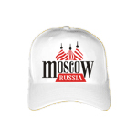 MOSCOW - RUSSIA Great patriotic Russian Cap