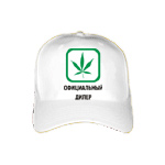 Marijuana  - Official dealer Funny russian Cap