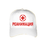 Reanimation - Cool Russian Cap