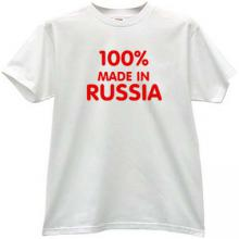 100% MADE IN RUSSIA Funny Soviet T-shirt