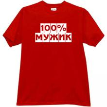 100% MAN Cool Russian T-shirt in red