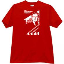 May 1 - Day of labour Russian T-shirt