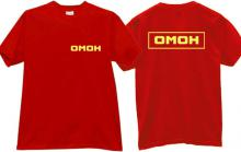 OMON Russian Special Purpose Police Squad T-shirt in red II