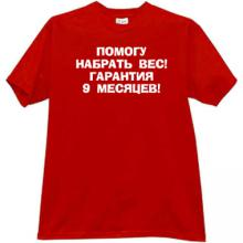 Help you to gain weight Funny Russian T-shirt in red
