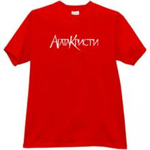 Agatha Christie Soviet and Russian Rock Band T-shirt in red