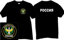 Air Defence Forces Russian T-shirt in black