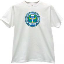 Airborne troops of Russia (VDV) Russian T-shirt in white