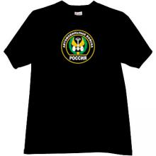 Car troops armed forces of Russia T-shirt