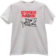 Caution Fisherman Funny Russian T-shirt in gray