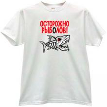 Caution Fisherman Funny Russian T-shirt in white