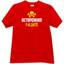 Caution! I am on a diet - Funny Russian T-shirt