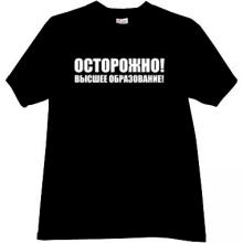 Caution! Higher Education! Funny Russian T-shirt