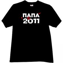 Dad since 2011 Funny Russian T-shirt in black