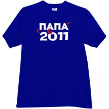 Dad since 2011 Funny Russian T-shirt in blue