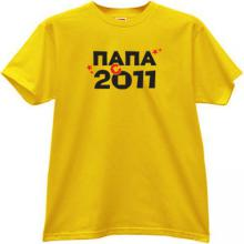 Dad since 2011 Funny Russian T-shirt in yellow