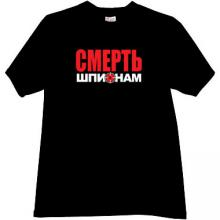 Death to Spies (SMERSH) Cool Russian WWII T-shirt in black
