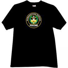 Engineers Corps Russian Army Logo T-shirt