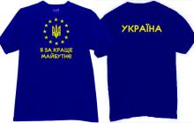 I am for a better Future ukrainian revolution t shirt in blue