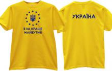 I am for a better Future ukrainian revolution t shirt in yellow
