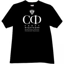 Federation Council of Russia T-shirt in black
