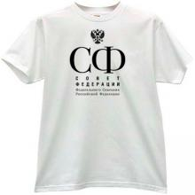 Federation Council of Russia T-shirt in white