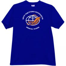 Gagarin Cosmonauts Training Centre Russian T-shirt in blue