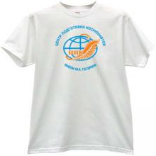 Gagarin Cosmonauts Training Centre Russian T-shirt in white