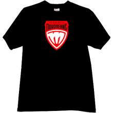 Generation T Russian Hockey Club Traktor Chelyabinsk T-shirt b