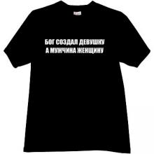 God created girl and man - woman Funny Russian T-shirt in black