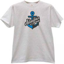 Hockey Club Admiral Vladivostok Russian t-shirt in gray
