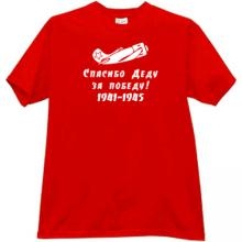 IL-2 Thanks a Grandpa for Victory! WWII russian red T-shirt