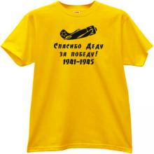 IL-2 Thanks a Grandpa for Victory! WWII russian yellow T-shirt