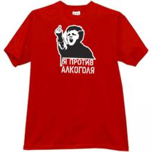 I am against Alcohol Russian T-shirt in red