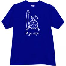 I am for Peace Russian T-shirt in blue