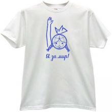 I am for Peace Russian T-shirt in white