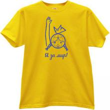 I am for Peace Russian T-shirt in yellow