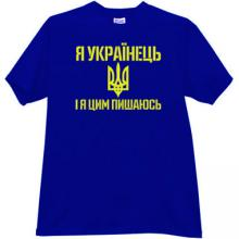 I am Ukrainian and Im Proud - Ukrainian Patriotic T-shirt