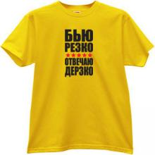I beat sharply. I reply boldly. Funny Russian T-shirt in yellow