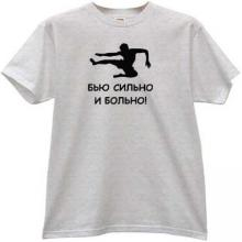 I beat strongly and painfully Funny Russian T-shirt in gray