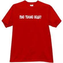 I drink only vodka Funny russian t-shirt in red