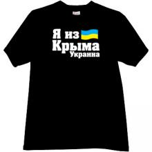 I from Crimea - Ukraine T-shirt in black