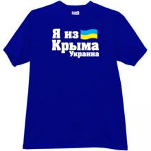 I from Crimea - Ukraine T-shirt in blue