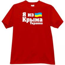 I from Crimea - Ukraine T-shirt in red