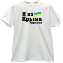 I from Crimea - Ukraine T-shirt in white