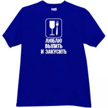 I like to drink and eat Funny russian t-shirt in blue